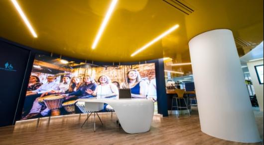reward-gateway-new-office-reception.png