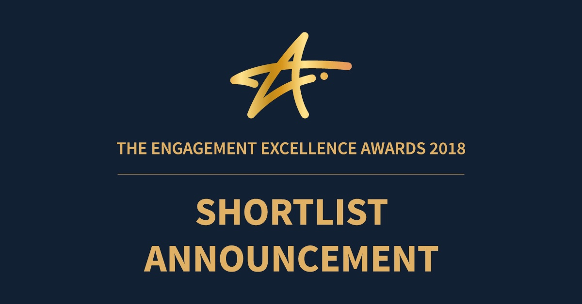 engagement excellence awards